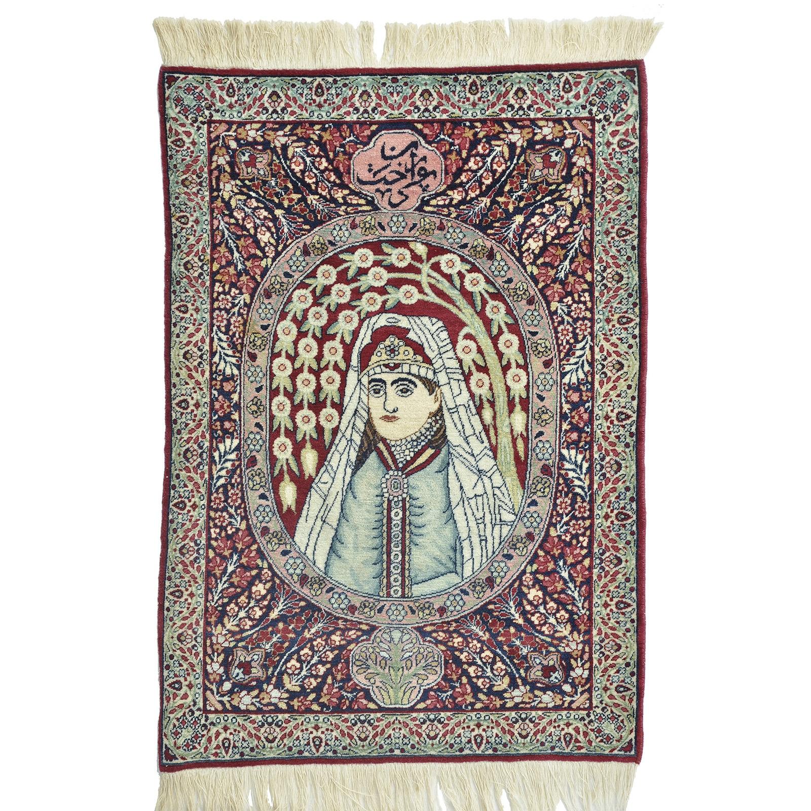 Kerman (Antik) matta storlek 93x62 cm