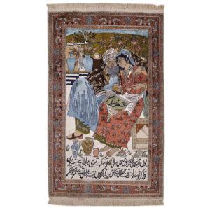 Kashmir silke matta storlek 189x119 cm
