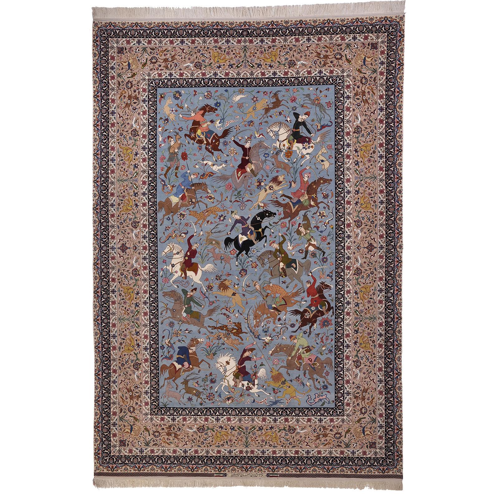 Esfahan (Kerim Seyrefian) 358xx242 cm-0